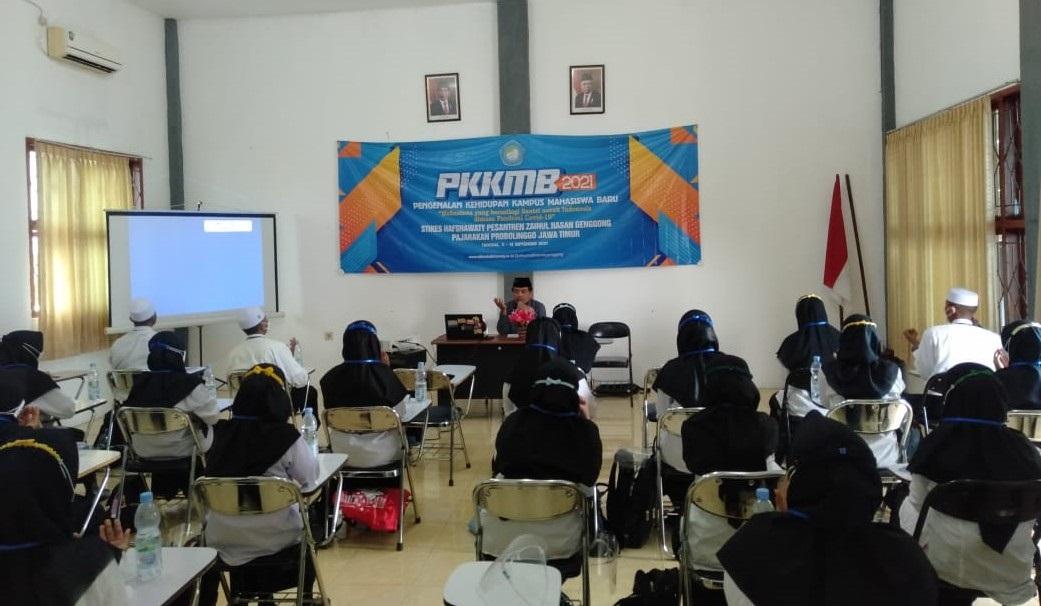PK2MB Tahun Akademik 2021 – 2022 Program Reguler